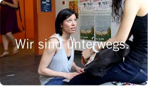 http://stiftung-tanz.com/wordpress/wp-content/uploads/2013/06/unterwegs1.jpg